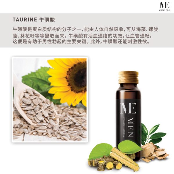 Memen Stamina Drink Chinese Ingredient Taurine