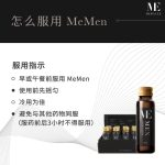 Memen Stamina Drink Usage