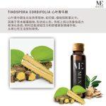 Memen Staminai Drink Chinese Tinospora Cordifolia